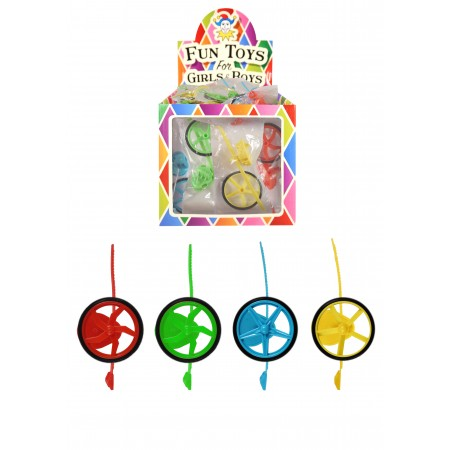 Spinning Bike Wheel Toy